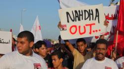 Grèves de la faim et sit-in national: L'opposition n'entend pas