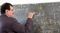 Ali Larayedh sur les bancs de