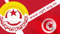 UGTT: Faible mobilisation à