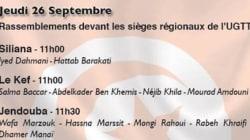 Programme des manifestations régionales sous l'égide de