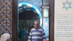 Des Tunisiens de confession juive