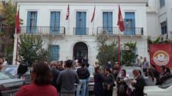 Après Sidi Bouzid, grève générale à Kasserine à l'appel de