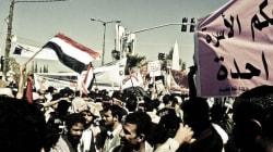 Tunisie-Yémen: Même