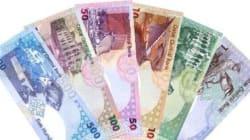 Le Qatar prête 500 millions de dollars à la