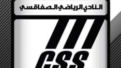 Le CSS remporte son quatrième titre de la coupe de la CAF, un