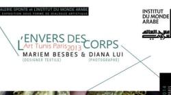 L'Envers des Corps: Une expo qui raconte les codes du vêtement tunisien à