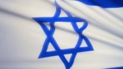 Une association d'universitaires américains appelle à boycotter