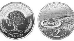 Deux nouvelles pièces de monnaie de 2 dinars et 200