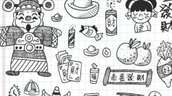25 Dinge, die ich in China gelernt