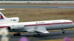 고려항공은 북한