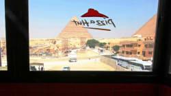 피라미드의 진짜 모습을