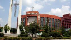 순복음교회 매각 협상가 400억대