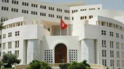 Un agent diplomatique tunisien enlevé en