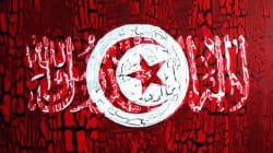 Cinq jeunes artistes tunisiens à la conquête de