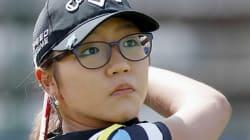 가장 영향력 있는 100인, 유일한 한국계 '리디아