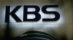 KBS 젊은 기자들 '반성합니다' 글
