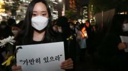 세월호 희생자 10명 중 9명, 구명조끼 입고 '가만히'