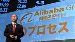 손정의, 중국 알리바바 투자 수익률 3천배