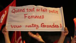 Les Tunisiennes chefs d'entreprises à
