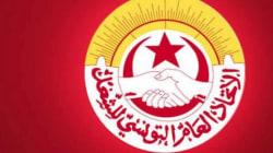 l'UGTT appelle à une grève dans le secteur pétrolier le 15 décembre
