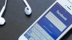 구글·페이스북은 당신의 '개인정보'로 돈을