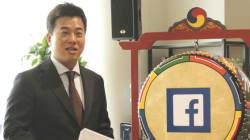 페이스북 한국지사, 한국 투자·채용