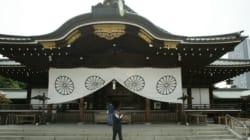일본 경찰 야스쿠니신사 한글낙서