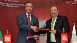 Ooredoo signe une convention avec l'ONDA pour exploiter les œuvres