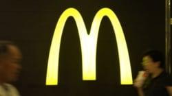 중국 맥도날드 살인범은 사이비 종교
