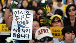 MBC, '세월호 보도 참회' 막내 예능PD에 중징계