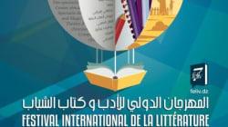 Coup d'envoi du Festival international de la littérature et du livre jeunesse