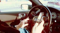 Un cinéma, une voiture, un téléphone, une pub et là c'est le