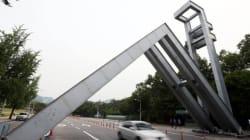 서울대학교 주차장 정기권의