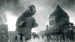 PIFAN, '고지라' 60주년 기념 특별전
