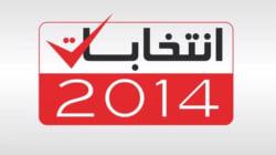 Tunisie: Le Dialogue national sera de retour pour discuter de la prolongation des délais