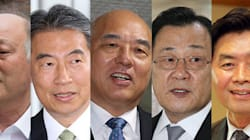 박근혜 정부의 7명의
