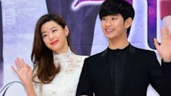 김수현 전지현 중국 생수모델