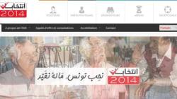 L'ISIE met en ligne son nouveau site, inscription des électeurs à l'étranger et carte