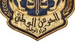 Un gendarme tunisien blessé lors d'une opération antiterroriste dans les montagnes de