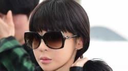 2NE1 박봄 마약류 밀수 의혹 : 양현석