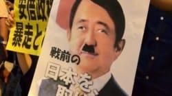 일본 집단자위권 반대 대규모