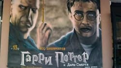러시아에 가면 '구수한' 영화 간판이 있다