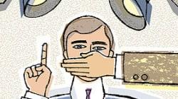 지구온난화 반론 연구 검열