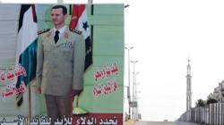 Bachar al-Assad prête