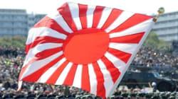 일본인 과반