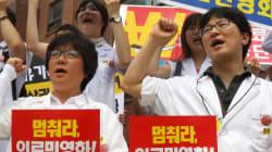 8월 중 '의료 민영화' 서막