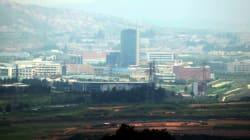 北 나진·선봉 특구에 제2개성공단
