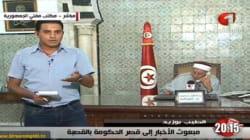 Aïd El Fitr en Tunisie: L'annonce du Mufti de la République fait