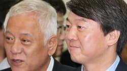 김한길 안철수, 동반퇴진 : 野 비대위체제