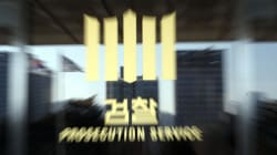 법무부 '국정원 간첩조작' 관련 검사 3명